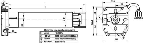 Электроприводы SOMFY серии LT50NHK