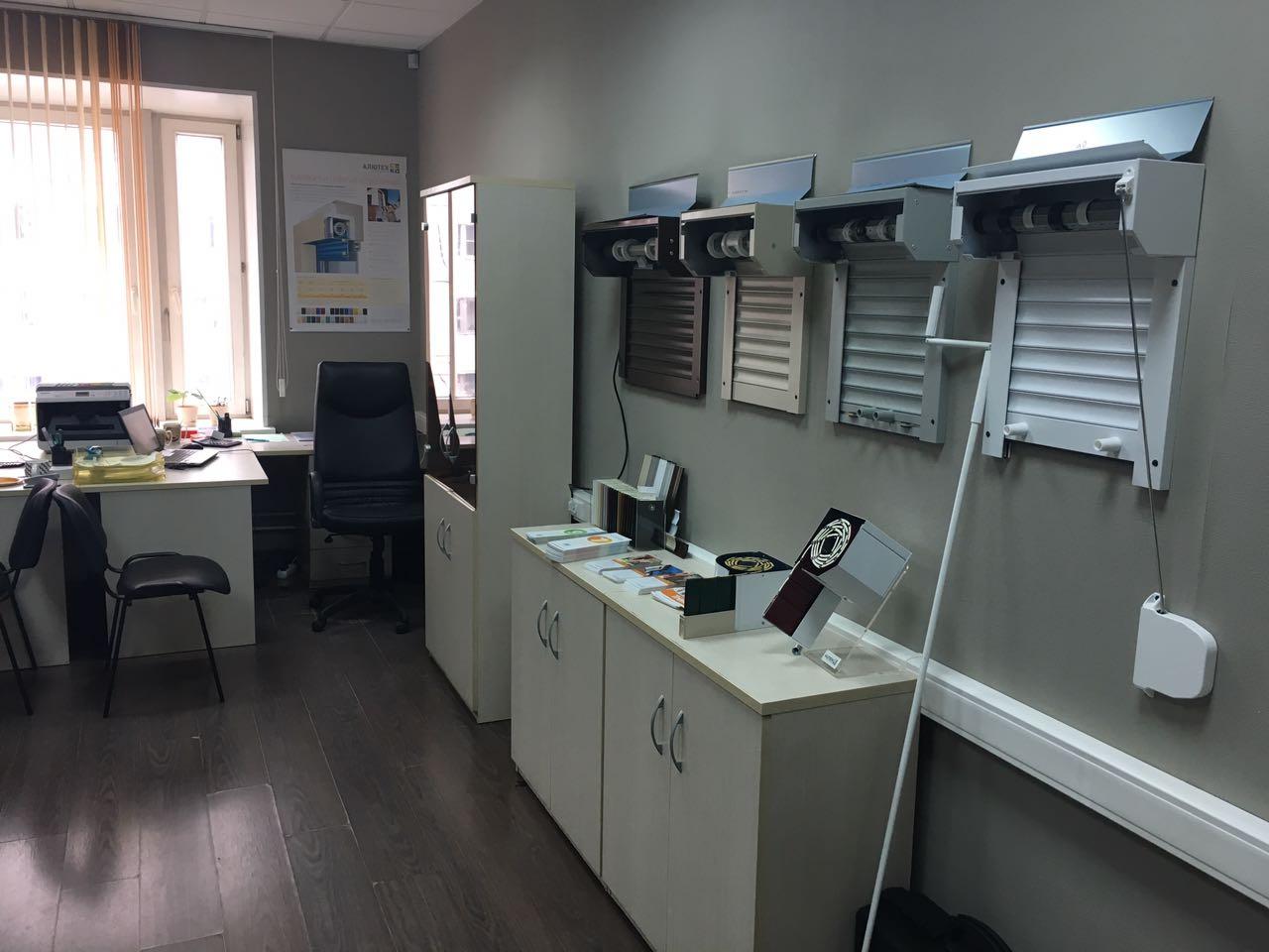 """Офисное и выставочное помещение компании ООО """"РоллерДоор"""""""