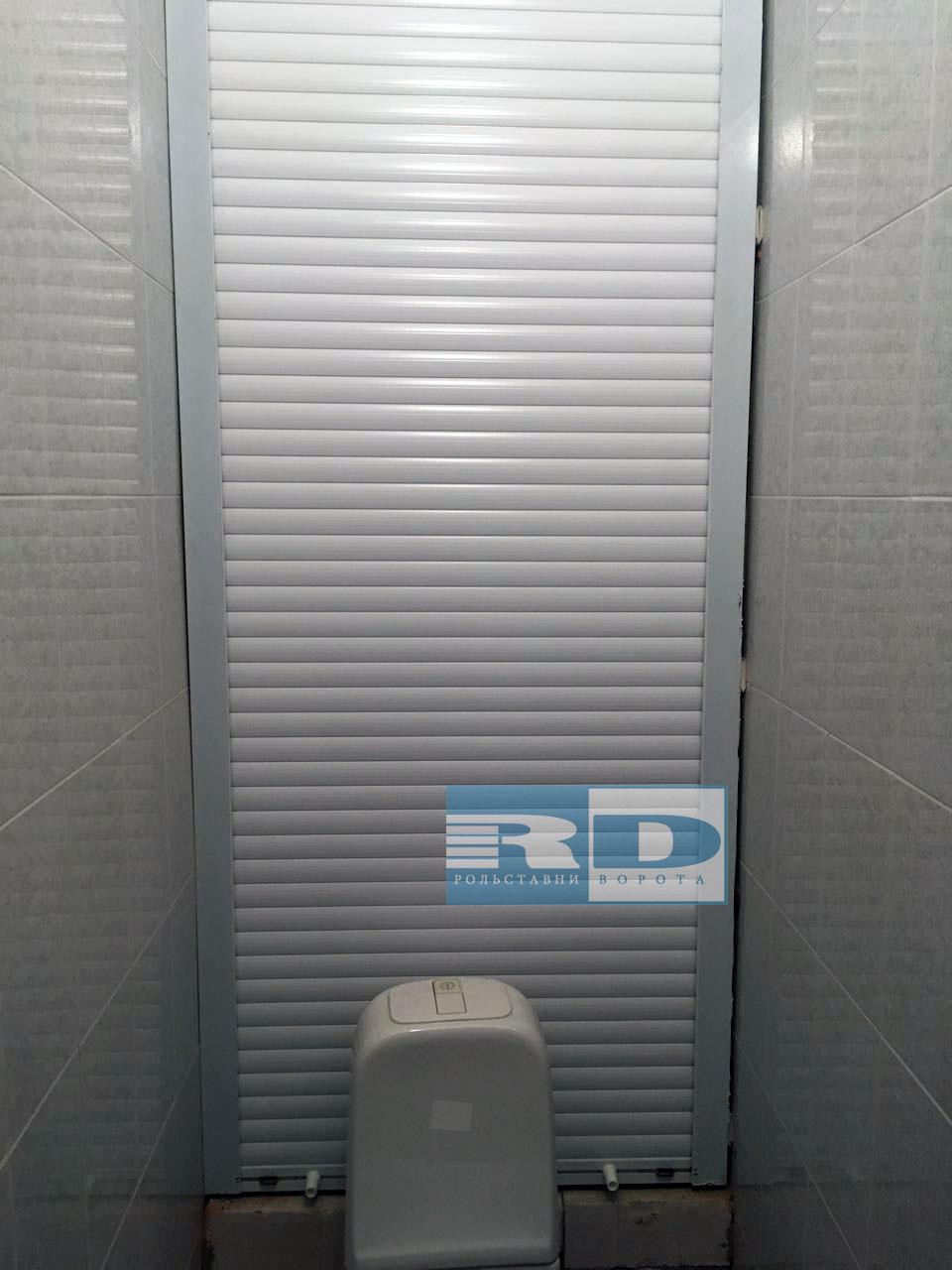 Рольставни в туалете в Москве